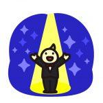 日本に影絵劇団があるのをご存知ですか?