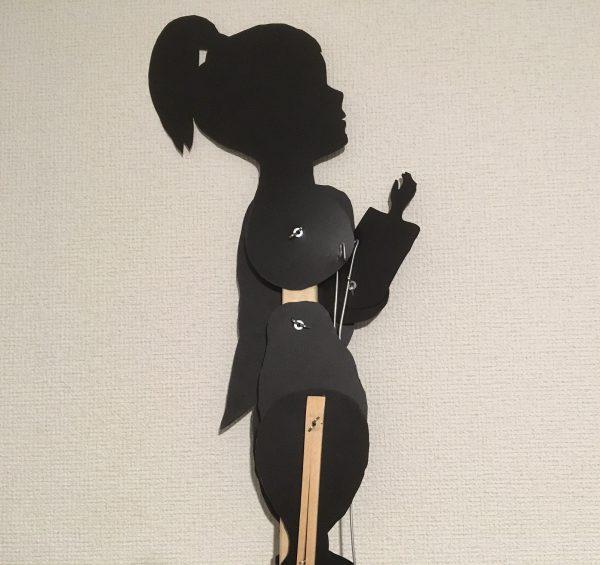 影絵劇団「打ち出の小づち」で使用している一寸法師の人形です